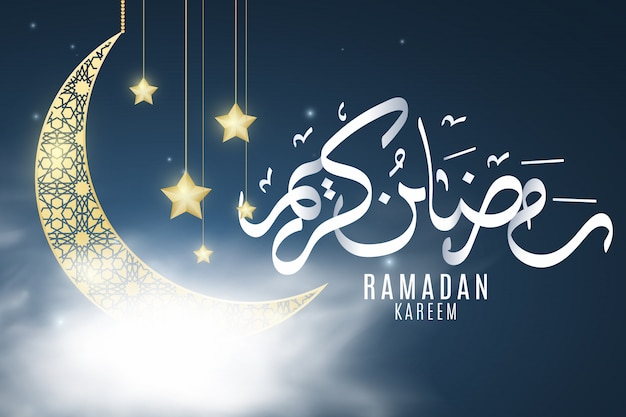 Ramadan kareem cover. religion holy month.