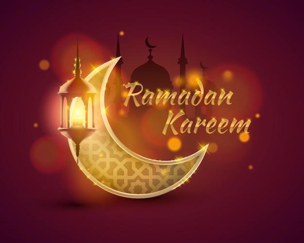 Ramadan kareem cover, template design element, vector illustration