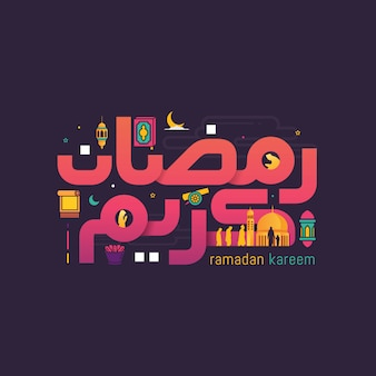 Ramadan kareem in cute arabic calligraphy