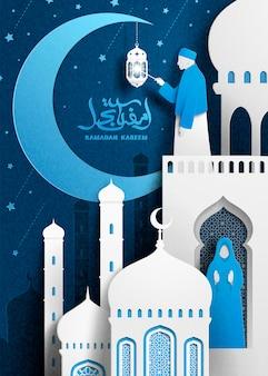 ラマダンカリームデザインアラビア書道挨拶ポスターと人々がファヌーを照らします