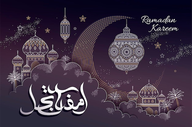 Рамадан карим дизайн, привлекательный стиль линии с мечетью на небе со словами арабской каллиграфии