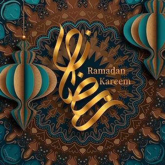Ramadan kareem design background.