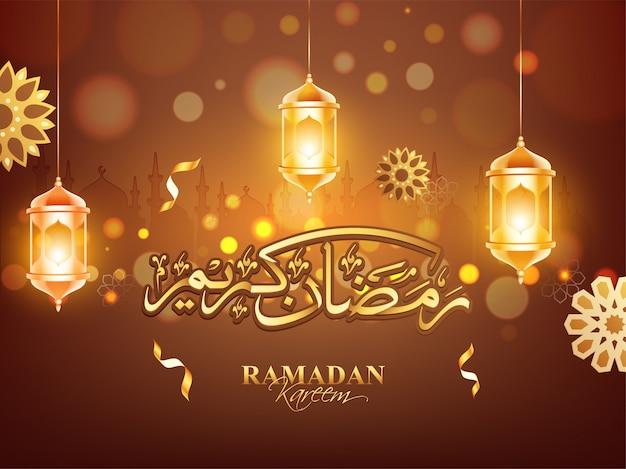 Ramadan kareem design decorated with hanging lanterns