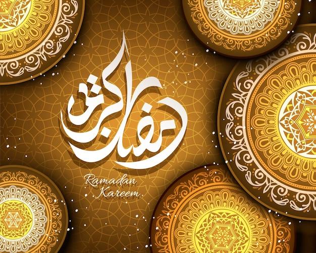 Рамадан карим дизайн, золотой цвет геометрический фон со словами арабской каллиграфии