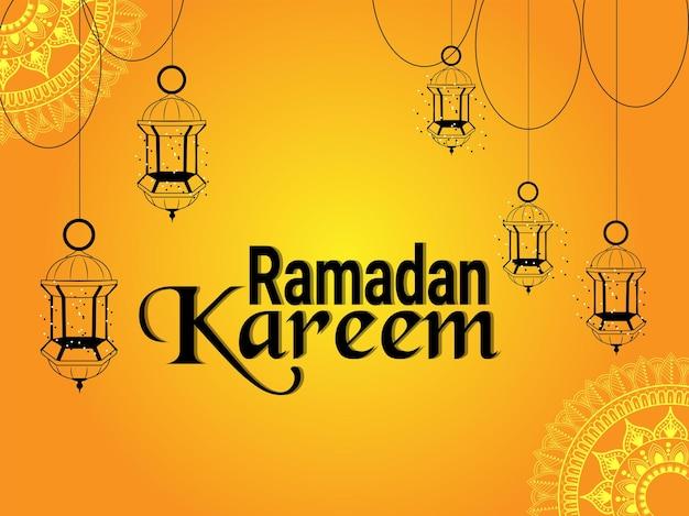 라마단 카림 디자인. 황금 달과 랜턴이 있는 라마단 그림