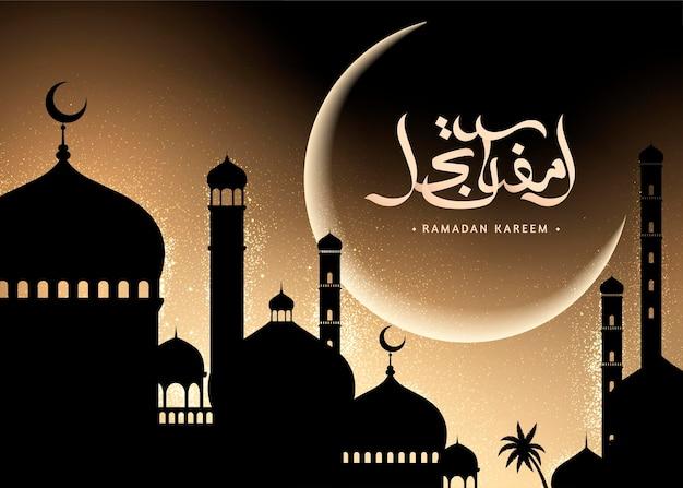 Рамадан карим дизайн с силуэтом мечети на фоне золотого блеска