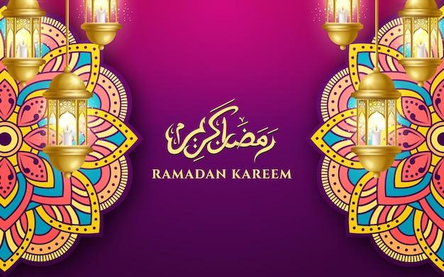 Ramadan kareem or eid mubarak arabic calligraphy with moon, islamic ornament, lantern banner
