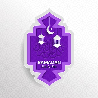 Ramadan kareem and eid mubarak background paper art or paper cut style with lantern and moon