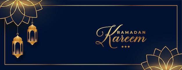 Ramadan kareem or eid mubarak golden banner Free Vector