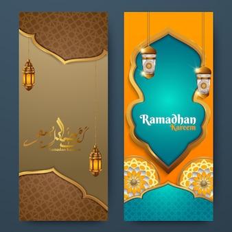 Ramadan kareem and eid mubarak greeting banners