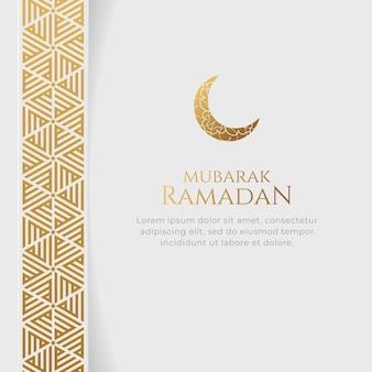 Рамадан карим ид мубарак исламский арабский орнамент границы роскошный абстрактный фон