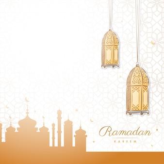 라마단 카림 축제 인사말 디자인