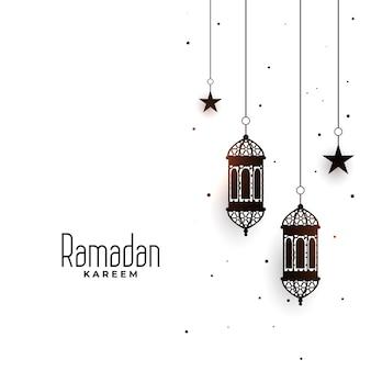 ラマダンカリームフェスティバル月間宗教