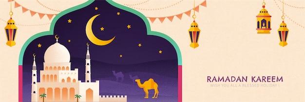 Рамадан карим плоский дизайн с мечетью ночью