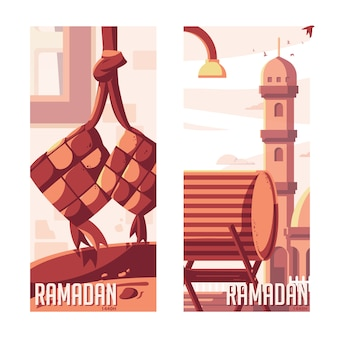 Ramadan kareem flat illustration Premium Vector