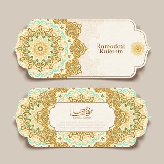 Ramadan kareem font design means generous ramadan with arabesque patterns in beige color
