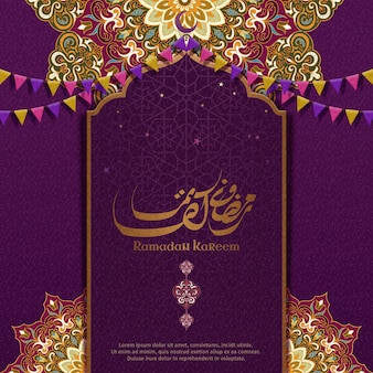 Ramadan kareem font design means generous ramadan with arabesque patterns on purple background