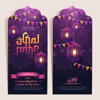 Ramadan kareem font design means generous ramadan with hanging lanterns and flags on purple background, book mark design Premium Vector