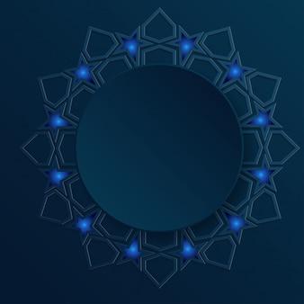 Ramadan kareem geometry background with light