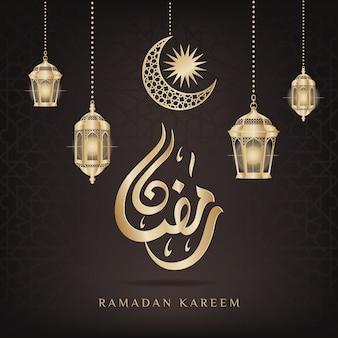 Рамадан карим светящийся арабский фонарь и исламский полумесяц
