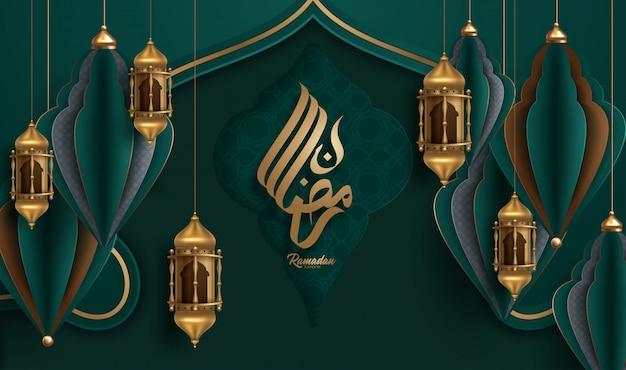 Ramadan kareem glow arabic lantern. vector illustration