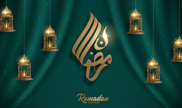 Рамадан карим светится арабским фонарем.