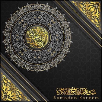Ramadan kareem glowing gold pattern with beautiful floral pattern