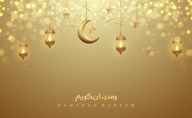 Ramadan kareem glowing hanging lantern.