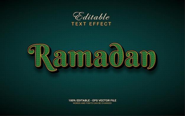 Рамадан карим золотой зеленый эффект стиля текста
