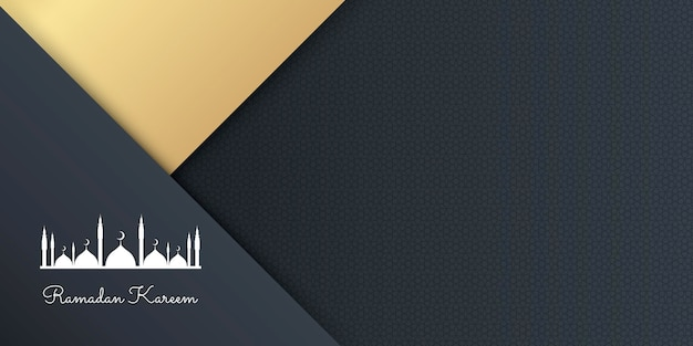 ラマダンカリーム。ゴールドムーンと抽象的な豪華なイスラム要素の背景