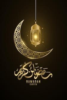 Рамадан карим золотой фонарь и луна с исламским узором, светящиеся в ночи. Premium векторы