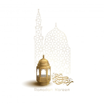 Рамадан карим приветствует арабскую каллиграфию и исламскую геометрию