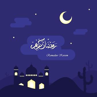 Ramadan kareem greeting arabic calligraphy with mosque