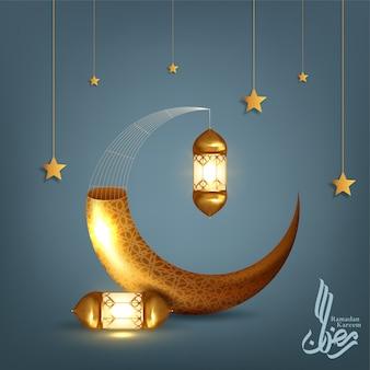 Рамадан карим приветствие фон исламский символ полумесяца. иллюстрация