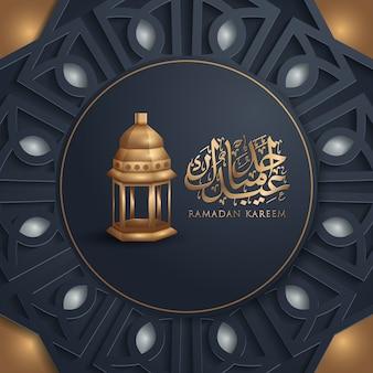 Ramadan kareem greeting background with golden lantern
