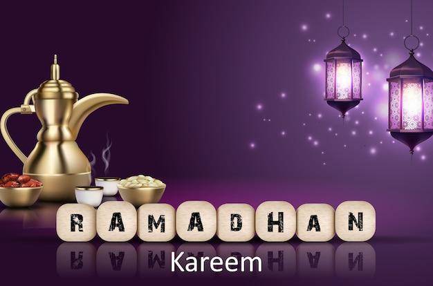 ラマダンカライムの挨拶の背景