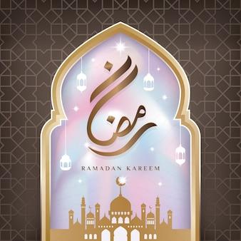 Рамадан карим приветствие баннер с исламской дверью мечеть