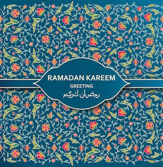 Ramadan kareem greeting card. arabesque arabic floral style