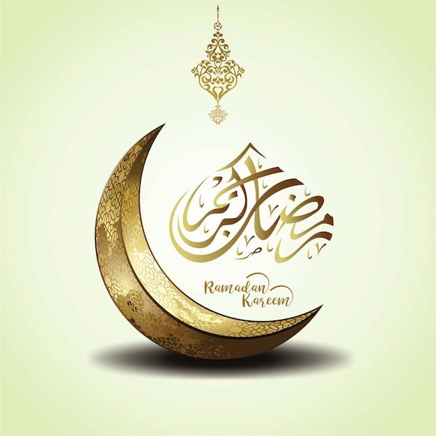 Ramadan kareem greeting card arabic calligraphy with an arabic lamp ornament and the gold moon