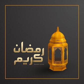 Ramadan kareem greeting card background template with arabic calligraphy