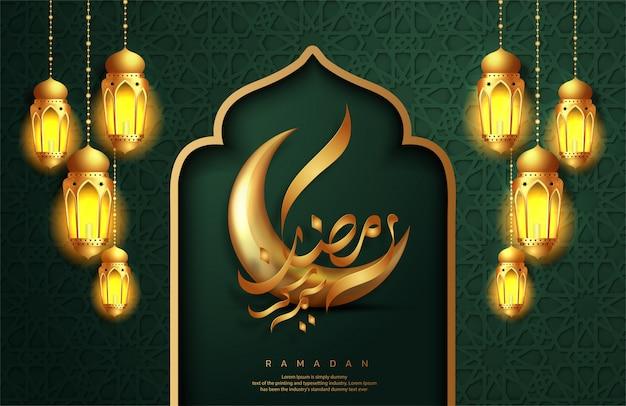 Ramadan kareem greeting card design. golden crescent moon with arabic calligraphy translation of text 'ramadan kareem ' and hanging ramadan lanterns.  islamic celebration.