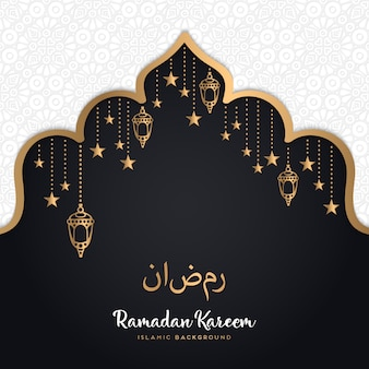 Ramadan kareem greeting card design with mandala art