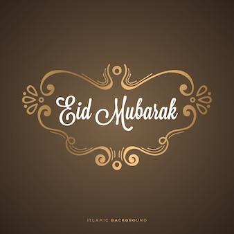 Дизайн поздравительной открытки ramadan kareem с мандалой Бесплатные векторы