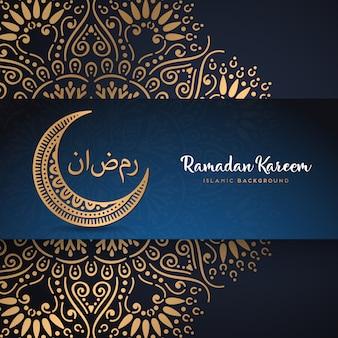 Ramadan Mubarak Vectors Photos And Psd Files Free Download