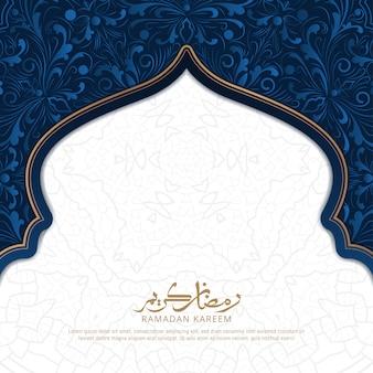 Ramadan kareem greeting card design with mandala