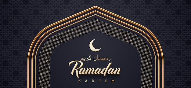 Ramadan kareem greeting card design