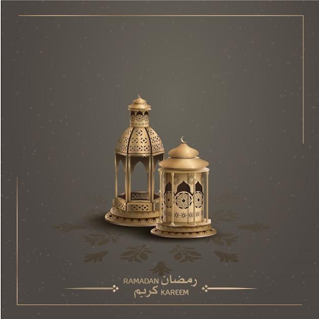 Ramadan kareem greeting card design