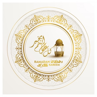 Ramadan kareem greeting card floral pattern vector design with arabic calligraphy and lantern