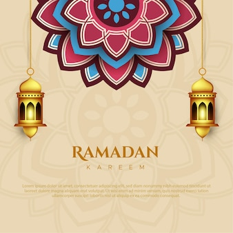 Рамадан карим открытка в бумажном стиле