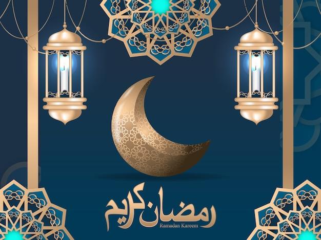 Ramadan kareem greeting card and islamic background